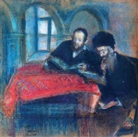 jews studying torah by artur markowicz