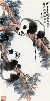 熊猫 by liu haisu