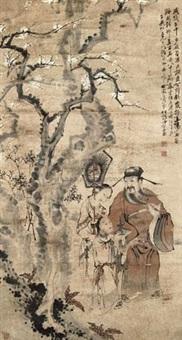 金莲归院图 by ren guifang