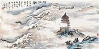 浙江潮 (tide of zhejiang) by kong zhongqi