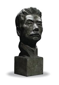 鲁迅 by liu kaiqu