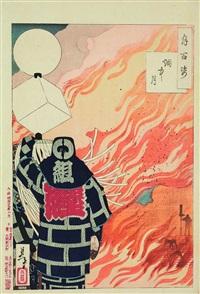 enchû no tsuki (from tsuki hyakushi) (block carved by yamamoto tô) (ôban) by yoshitoshi