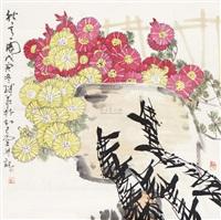 秋高图 by xu jizhuang