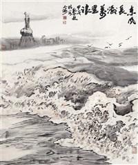 东风长激万里浪 (landscape) by kong zhongqi