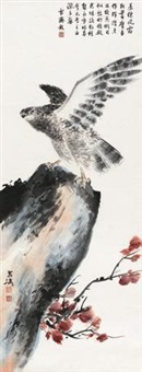 鹰 by wang xuetao