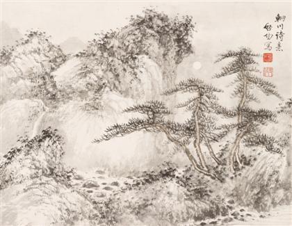 wang chuan shi y by qi gong
