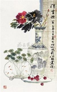 清室无尘 by xu chuanru