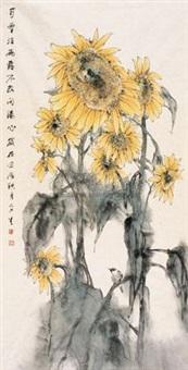向日葵 by liu wensheng