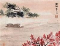 南湖 by liu lishang