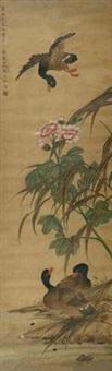 花鸭图 by ma yuanyu