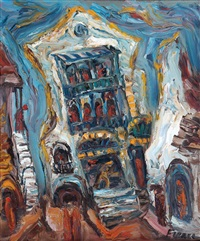 ari synagogue safed by isaac frenel