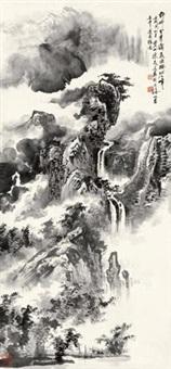 碧峰飞泉 by xu zhiwen