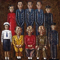 south fukien family - the japanese occupation era by wu tien-chang
