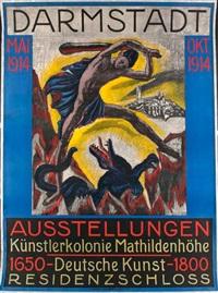 darmstadt ausstellungen künstlerkolonie mathildenhöhe, darmstadt by bernhard hoetger