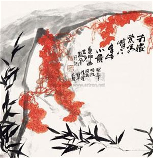 南岳小景 by zhou shaohua