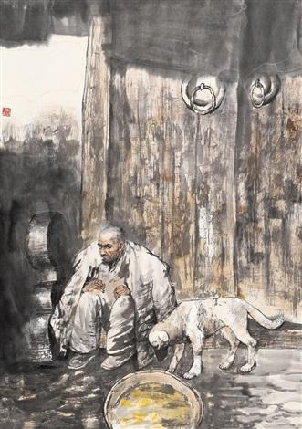 the past by deng nai fu