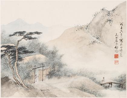 tai bai shi yi by qi gong