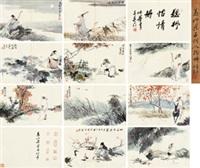 人物故事 册页 (十二开) 设色纸本 (album of 12) by ma bole