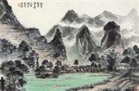 桂林写生 by liu lishang