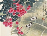 lychee and butterfly by deng bai