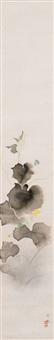 kürbisblätter und blüten sowie ein blauer schmetterling by yamaguchi reiki