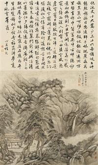 landscape by zhou zhiyan