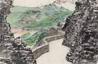 山水 by liu lishang