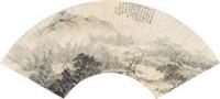 林泉高致 by ming jian