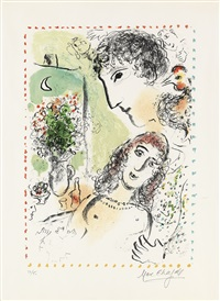 tendresse by marc chagall