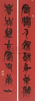 书法对联 (calligraphy) (couplet) by liu zidu