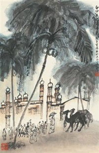 白沙瓦 by ya ming