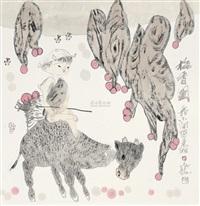 梅香图 by liang peilong