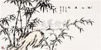 湘江清影 by huo yan