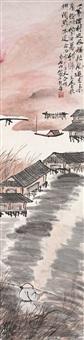 old fishing man by rui guang and qi baishi