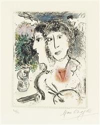 double portrait au chevalet by marc chagall