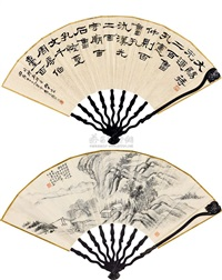 landscape and calligraphy in seal script calligraphy by zhang zuyi and dai zhaochun
