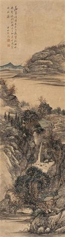 landscape by zhang guiyan