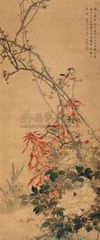 寒香晚翠 by jiang yu