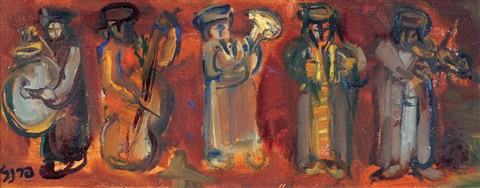 klezmer by isaac frenel
