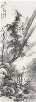读书图 (landscape) by ren yu