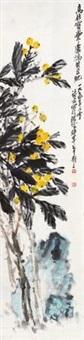枇杷 by lin shouyi