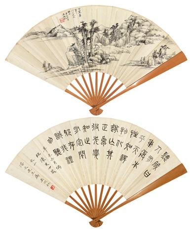 溪山幽居 篆书 landscape calligraphy recto verso by wu hufan