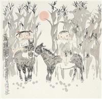 蔗甜图 by liang peilong
