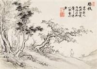 听秋图 by xiang shengmo