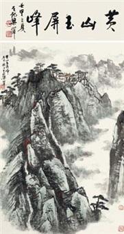 黄山玉屏峰 by liang shunian
