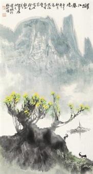 漓江春晓 by liu baochun