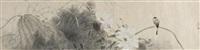 含玉簪秋水 by gan yongchuan