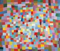 untitled (geometric abstract) by michiel gloeckner