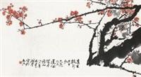 红梅 by lin hukui