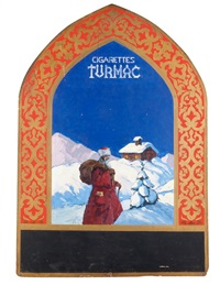 werbeplakat cigarettes turmac by anonymous-swiss (20)